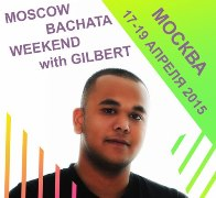 Bachata weekend 18-19 апреля