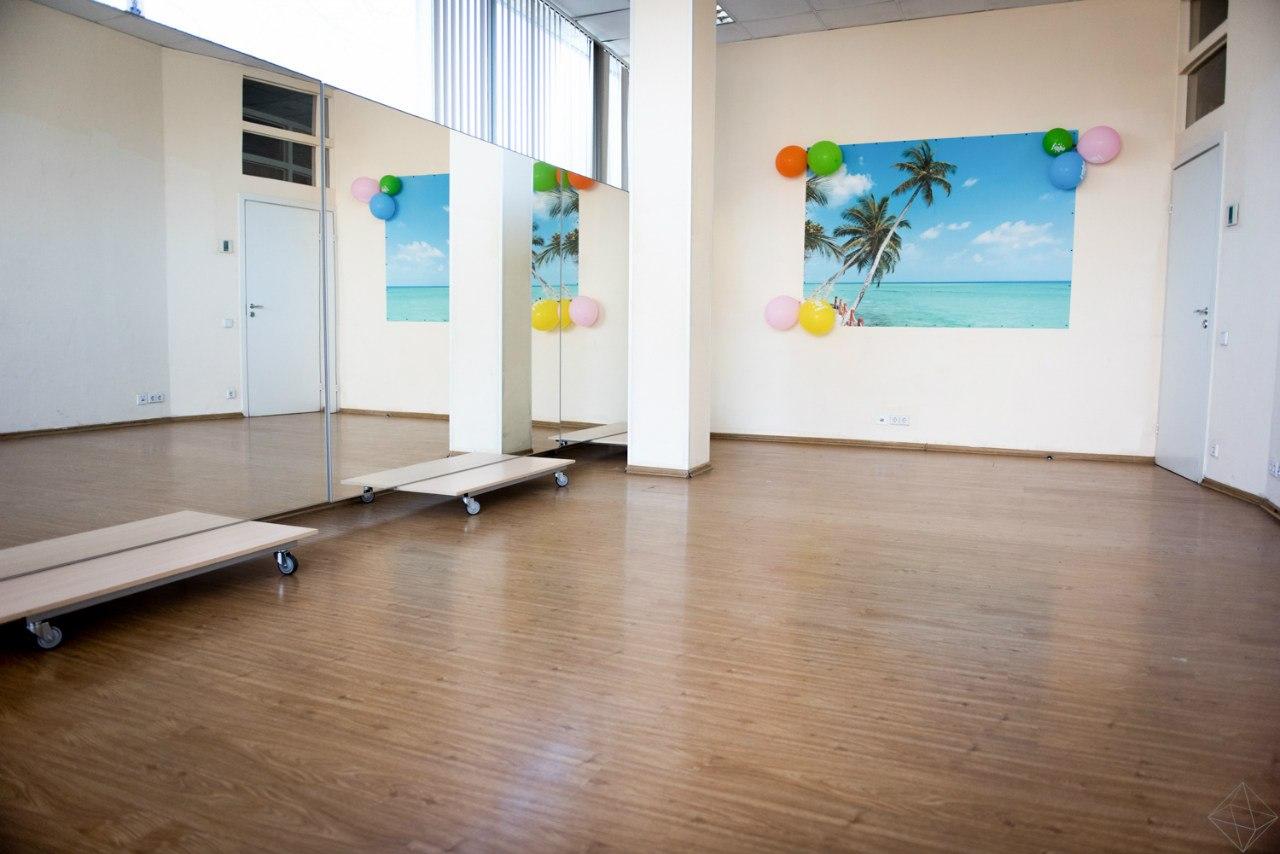 зал в аренду зал для тренировок и танцев