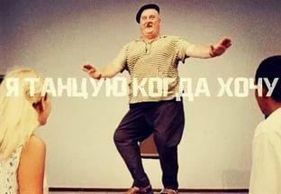 танцы, танцевать ,criola dance, школа танцев в москве, сальса, латина